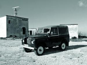 Land Rover, buildings