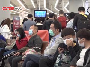 Passengers wearing masks at West Kowloon Station in Hong Kong due to the Wuhan coronavirus [Photo: Wikicommons]