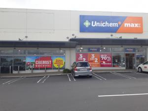 Chemist Warehouse Botany